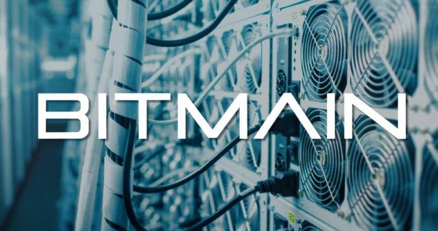 Асик майнеры Antminer S17 и S17 Pro от компании Bitmain