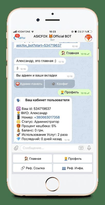 AsicFox official Bot