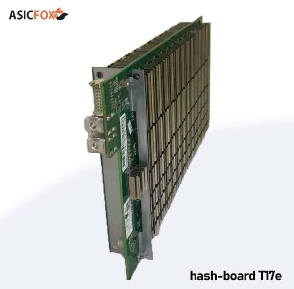 хеш-плата T17e ( hash board T17E )