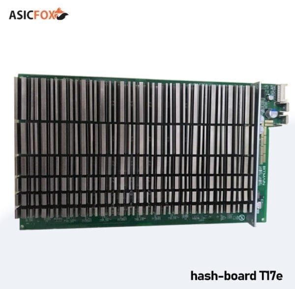 Хеш плата для S17 / S17e ( hash board )