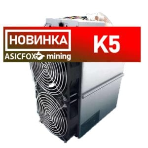 Bitmain K5