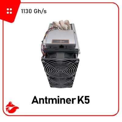 Asic Bitmain Antminer 5K 1130Gh/s