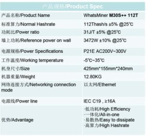 m30++ specification