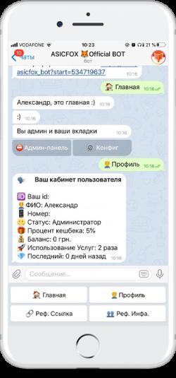 Phone-Iphone-AsicFox-Bot